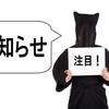 【お知らせ】明日19日のワークショップ「同人誌メディアの 批評的可能性」in神戸大学