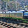 2月12日撮影 東海道線 大磯~二宮間 昨日に引き続きリゾートやまどりを撮る