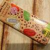 【ピープルツリー】カリカリ食感が最高!秋冬限定『オーガニック ビター・カカオニブ』フェアトレードチョコレート食べてみた感想