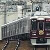 【鉄道】阪急、十三と新大阪を結ぶ連絡線 長期計画に盛り込む