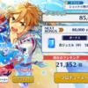 【あんスタ】イベント2日目!+α