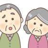 「認知症利用者の入浴拒否」の理由と対応策。中高年50歳代の介護への転職
