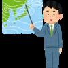 日本語では台風、英語でもtyphoon