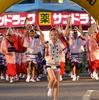 ryuyudai  2017  8月27日 2017第61回高円寺阿波踊り その6 NIKONを応援するフォトグラファー