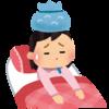 風邪には薬より本当に休むって大事なんだろうな。。。