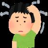 乾癬発症から現在までの記録*1