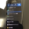 Android Wearアプリ開発