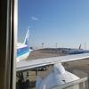 台湾女子旅③ ANA羽田→台北松山空港エコノミークラス搭乗記