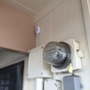 手作り家庭用エネルギーマネージメントシステム