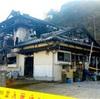 住宅全焼で2人死亡、放火・殺人容疑で捜査 長崎・対馬