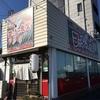 泉佐野 大衆食堂「ヨッシャ食堂」が朝からガッツリ食べれて、大人気!その理由とは!?