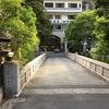 【2019福島出張旅】会津前泊ご褒美旅♪ その4