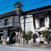 小田原板橋にある内野邸と醤油工場跡