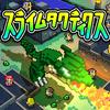 Nintendo Switch版『スライムタクティクス』発売日決定!