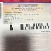2017.03.25 マイナス人生オーケストラ Dacco対盤