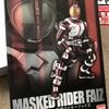 【プラモ製作記】『Figure-rise 6 仮面ライダーファイズ』製作記 #1 【販促したい】