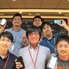 サイボウズサマーインターン2018 報告その2 〜 モバイルアプリ開発コース