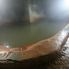 【竹田市】長湯温泉 しず香温泉~鍾乳洞の様な浴室!析出物が凄い温泉施設
