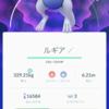 【ポケモンGO】ルギア ゲット!