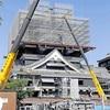 熊本城の大天守、最上階部を解体へ