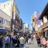 韓国(ソウル)1人旅 @3日目 ティータイム&一人焼肉しながら楽しもう