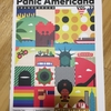 『Panic Americana vol.22』 インタビュー掲載