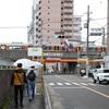 京橋駅南口(大阪市城東区)