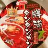 勝浦タンタンメンがカップ麺に!!?