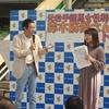 畜産フェア in 笠松競馬場 に行って来ました!