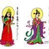 仏教の「吉祥天」に変身したインド神話の女神「ラクシュミー」