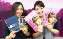 TTT満員御礼などニュース8つ[今月のアルクちゃん、2017年3月]