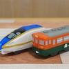 ハッピーセットのおもちゃがプラレールだよ! かがやきと東海型急行電車をご紹介