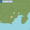午前5時15分頃に静岡県中部で地震が起きた。