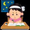 【ネイティブが使う表現】5選!!教科書では習わない日常英会話!!まとめ2(その6~その10)