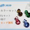 ガラス箸置きセット売り販売開始【お得なキャンペーン販売】