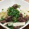 牛肉とザーサイと根菜の蒸し物