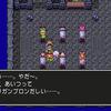 【PS4版】ドラゴンクエスト3のこと(3)