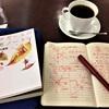 数学ガールの秘密ノート/ベクトルの真実 を読んだ