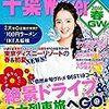 【今週のラーメン2237】 ラーメン二郎 荻窪店 (東京・荻窪) 小ラーメン・ニンニク