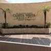 カーサヴェルデ(Casa Verde)@北中城村字喜舎場(EMウェルネスセンター&ホテル コスタビスタ沖縄内)