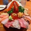 金沢市下近江町 近江町市場の「山さん寿司 本店」で海鮮丼