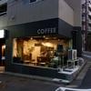 駒込「NannaNap&coffee(ナンナナップコーヒー)」