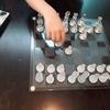子供達もハマる!チェスで遊ぶ夏休みもなかなか楽しい。