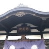 【旅行】5泊6日の福岡旅行〜vol4〜