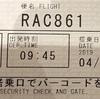 116th leg: 那覇-南大東 RAC861