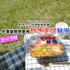 あこがれのカップ麺入手!北海道限定カップ焼きそば『やきそば弁当』 / マルちゃん(東洋水産)
