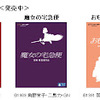 「紅の豚」ブルーレイの発売日決定、予約開始:7月17日発売、7,140円