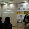 宇都宮南図書館の10回大会、盛況でした/週末19日、同施設で本活くらぶ例会です