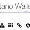 HELP!:Nano Walletでハーベストできない件