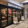佐賀駅の「シアトルズベストコーヒー」がノマドにピッタリ